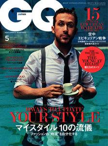 GQ JAPAN 2017年5月号