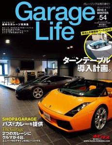 Garage Life 2013-1 WINTER vol.54 電子書籍版