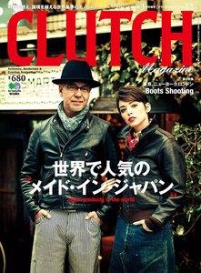 CLUTCH Magazine Vol.12 電子書籍版