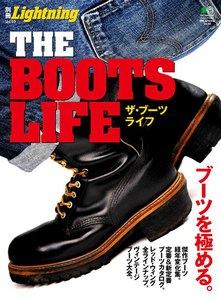 別冊Lightningシリーズ Vol.93 THE BOOTS LIFE