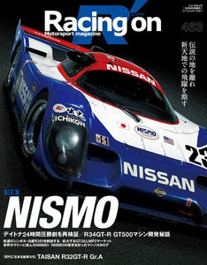 Racing on No.463 電子書籍版