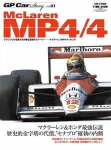 GP Car Story McLaren MP4/4