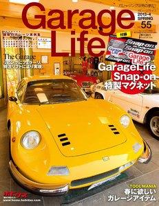 Garage Life 2013-4 SPRING vol.55