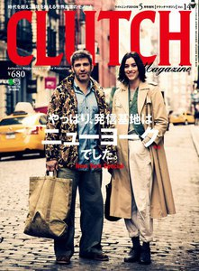 CLUTCH Magazine Vol.14