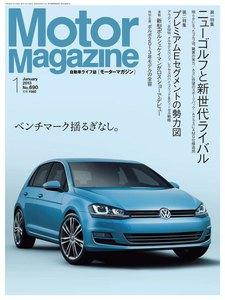 Motor Magazine 2013年1月号 電子書籍版