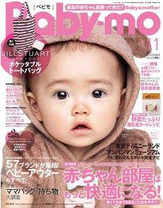 Baby-mo(ベビモ) 2011年11月号