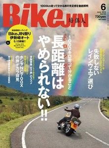 BIKEJIN/培倶人 2012年6月号