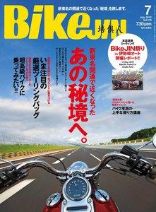 BIKEJIN/培倶人 2012年7月号