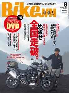 BIKEJIN/培倶人 2012年8月号