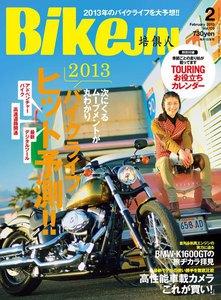 BIKEJIN/培倶人 2013年2月号