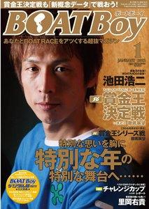 BOATBoy January 2012.01 電子書籍版