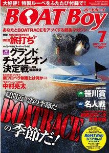 BOATBoy July 2012.07 電子書籍版