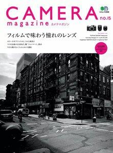 CAMERA magazine no.15