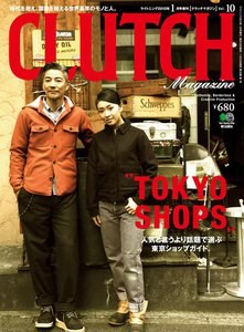 CLUTCH Magazine Vol.10 電子書籍版