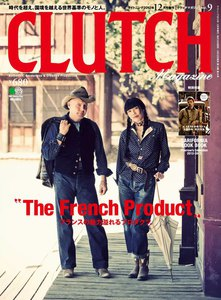CLUTCH Magazine Vol.9