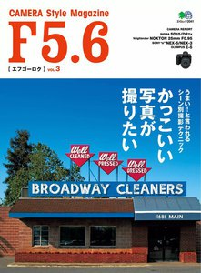 F5.6[エフゴーロク] vol.3
