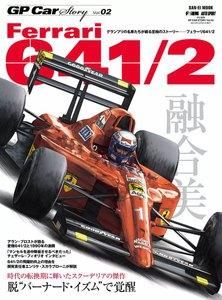 GP Car Story Vol.2