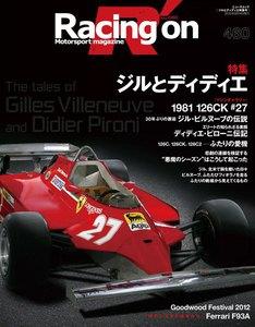 Racing on No.460