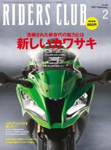 RIDERS CLUB 2011年2月号