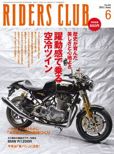 RIDERS CLUB 2011年6月号