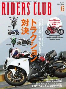 RIDERS CLUB 2012年6月号