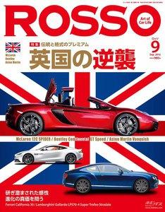 ROSSO 2012年9月号 電子書籍版
