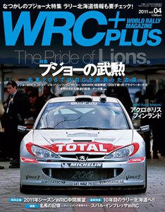 WRC PLUS 2011.Vol4