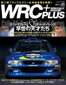 WRC PLUS 2011.Vol5