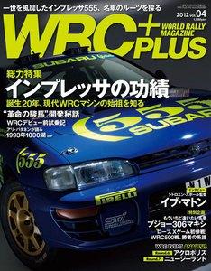 WRC PLUS 2012.Vol.4