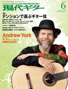 月刊現代ギター 2011年6月号 No.566 ライト版