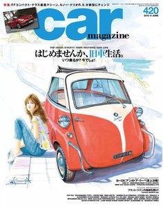 カー・マガジン 2013年6月号 通巻420号 電子書籍版