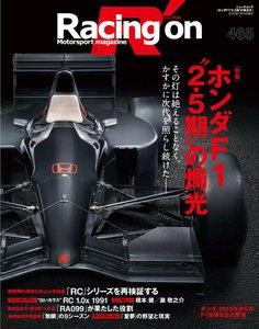 Racing on No.465