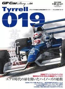 GP Car Story Vol.4