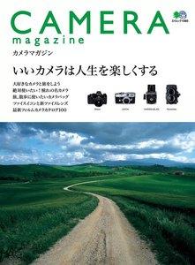 CAMERA magazine no.1