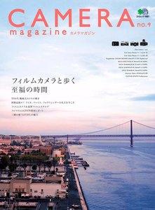 CAMERA magazine no.9 電子書籍版