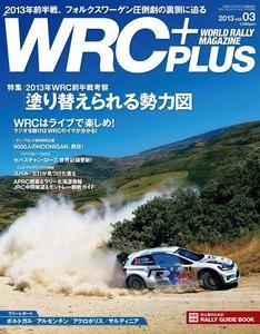 WRC PLUS