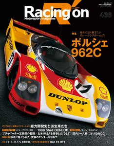 Racing on No.466 電子書籍版
