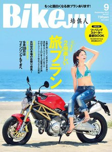 BIKEJIN/培倶人 2013年9月号