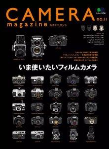 CAMERA magazine no.11