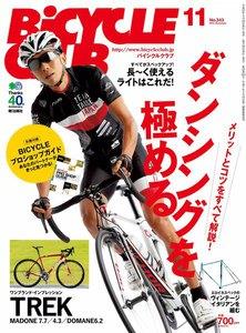 BICYCLE CLUB 2013年11月号