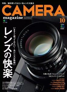 CAMERA magazine 2013.1