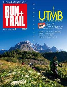 RUN + TRAIL Vol.6