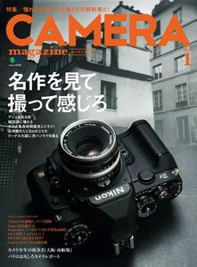 CAMERA magazine 2014.1