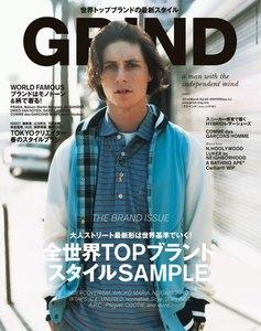 GRIND(グラインド) 40号