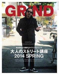 GRIND(グラインド) 41号