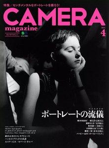 CAMERA magazine 2014.4