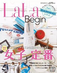 LaLa Begin