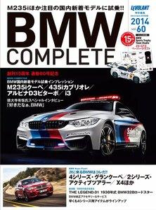 BMW COMPLETE(ビーエムダブリュー コンプリート) VOL.60 電子書籍版