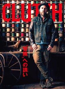 CLUTCH Magazine Vol.26 電子書籍版