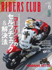 RIDERS CLUB 2014年6月号